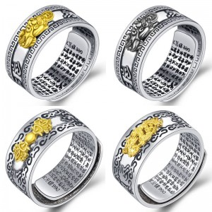 New six-character mantra ring retro men's jewelry ethnic style ring